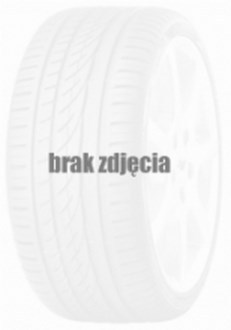 opony Long March 315/70R22.5 R117
